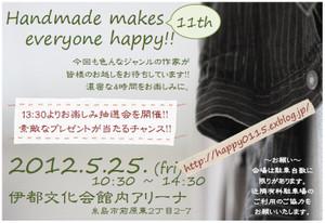 Happy11